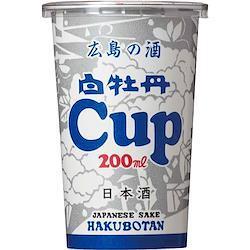 白牡丹 広島の酒 200mlライトカップ 30本入り