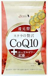 ステラ漢方株式会社 ステラの贅沢CoQ10 (30粒入×1袋) 紅蔘 核酸 ビタミン クエン酸 ローヤルセリー クリルオイル