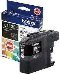 LC113BK ブラザー ブラック 純正 インク 113 2箱セット
