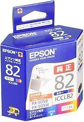 エプソン 純正 インクカートリッジ アタッシュケース ICCL82 カラー