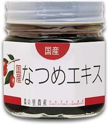 棗の里 国産 なつめエキス 瓶入 220g