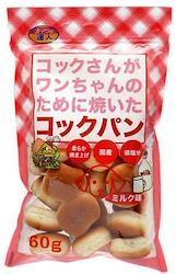 サンメイト コックパンミルク 60g 犬 おやつ コックパン 2袋入り
