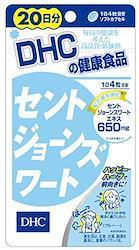 DHC セントジョーンズワート 20日分 80粒【3個セット】