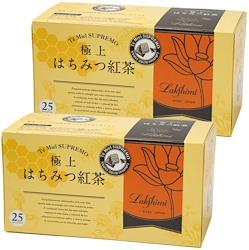 【2個セット】極上はちみつ紅茶