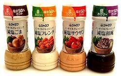 食塩50%カット ノンオイル ドレッシング ジャネフ ★4種セット