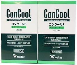 ウエルテック コンクールF 100ml ×2 本 医薬部外品