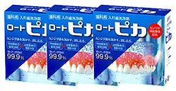 松風 ピカ 義歯洗浄剤 (3個)