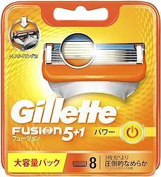 ジレット フュージョン 5+1 パワー 替刃8個入り×2個セット