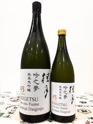 桂月(Keigetsu)吟之夢 純米大吟醸45