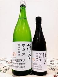 桂月(Keigetsu)吟之夢 純米吟醸55
