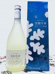 美郷雪華(Misato-sekka) ラベンダー酵母 純米吟醸