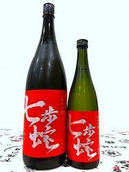 七歩蛇(Shichihoda) 純米吟醸