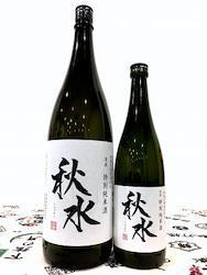 秋水(Syuusui) 特別純米