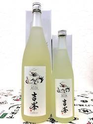 白龍(HAKURYU)純米大吟醸 吉峯