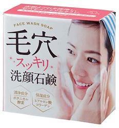 【ケース販売】毛穴スッキリ洗顔石けん