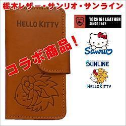 【Made in Japan】iPhone case iPhone XR キティ  手帳型 栃木レザー iPhoneXRケース