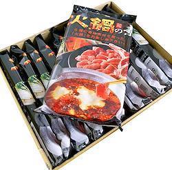 グルメソムリエ 火鍋の素 四川料理 麻辣火鍋 鍋の素 1袋約2~3人前 (10袋セット)