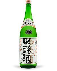 出羽桜 桜花吟醸酒[1800 ml]