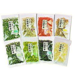 乾燥野菜 国産 8種類セット