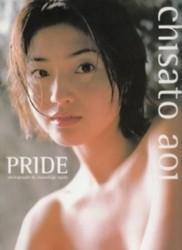 書籍 葵千智写真集 PRIDE 撮影・尾形正茂 主婦の友社