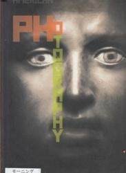 書籍 American PHO to Graphy 13 David Armario 他