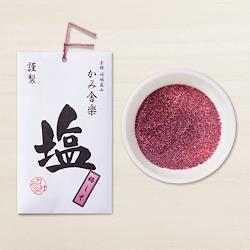 かみ舎楽  梅しそ塩 Kamisharaku Ume-shiso (pickled-ume & perilla) salt