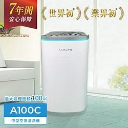 ALCURE A100C