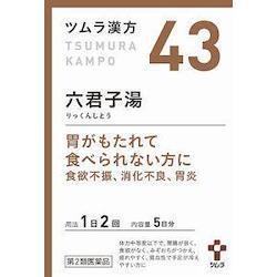 【第2類医薬品】ツムラ ツムラ漢方 六君子湯エキス顆粒 10包