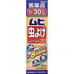 【第2類医薬品】池田模範堂 ムヒの虫よけムシペールα30 60ml