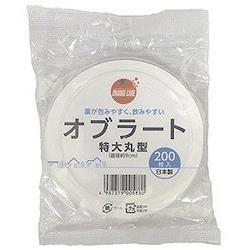 大木 オレンジケア オブラート丸型(200枚)