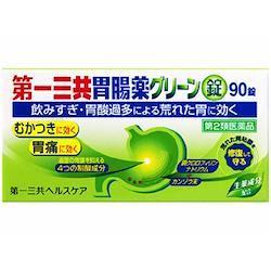 【第2類医薬品】第一三共ヘルスケア 第一三共胃腸薬グリーン錠 90錠