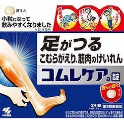 【第2類医薬品】小林製薬 コムレケアa 24錠