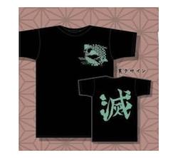 Kimetsu No Yaiba TシャツMサイズ 黒色 ユニセックス