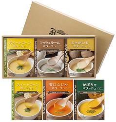 日本の美味しい野菜ポタージュ5種6食ギフトセット