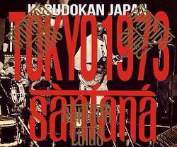 SANTANA - Japan Tour 1973  Tokyo