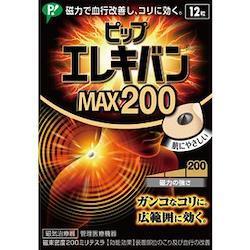 ピップエレキバンMAX200・12粒