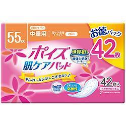 日本製紙クレシア ポイズパッド 軽快ライト(42枚入)