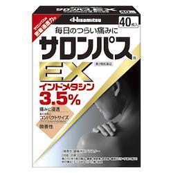 久光製薬 サロンパスEX 40枚入