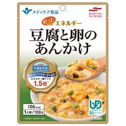 マルハニチロ もっとエネルギー 豆腐と卵のあんかけ(100g)
