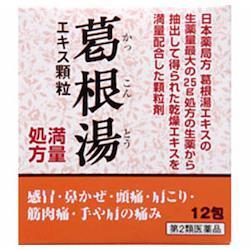 阪本漢法製薬 阪本漢法の葛根湯エキス顆粒 12包