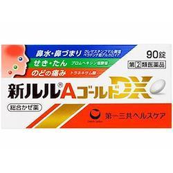 【おまとめセット】【医薬品】【風邪薬】新ルルAゴールドDX 90錠【1個】×3セット