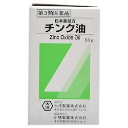 【皮膚の薬】【皮膚のトラブル】チンク油「コザカイ・P」 50g