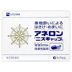 エスエス製薬 アネロン「ニスキャップ」 6カプセル