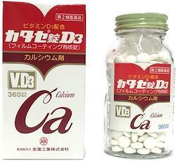 【ビタミンD3・骨粗鬆症・ヨクイニン・モルシン】カタセ錠D3 360錠