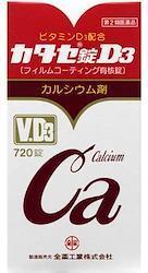 【ビタミンD3・骨粗鬆症・ヨクイニン・モルシン】カタセ錠D3 720錠