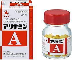 【ビタミンB1・筋肉痛・関節痛】アリナミンA 60錠