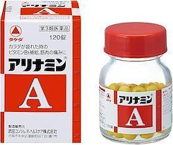 【ビタミンB1・筋肉痛・関節痛】アリナミンA 120錠