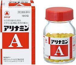 【ビタミンB1・筋肉痛・関節痛】アリナミンA 180錠