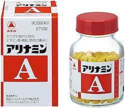 【ビタミンB1・筋肉痛・関節痛】アリナミンA 270錠