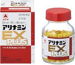 【ビタミンB1・B6・B12・ビタミンE・眼精疲労・筋肉痛・関節痛】アリナミンEXプラス 270錠